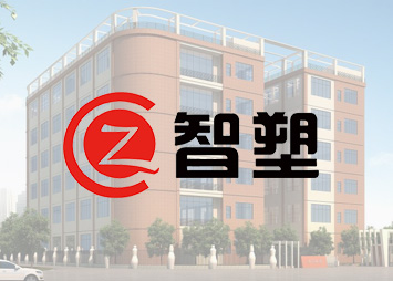 Foshan Shunde ZhongQi Plastic Packing Co.,Ltd